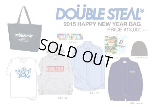 画像1: DOUBLE STEAL ( ダブルスティール ) -発売開始!!  2015 福袋 (1)