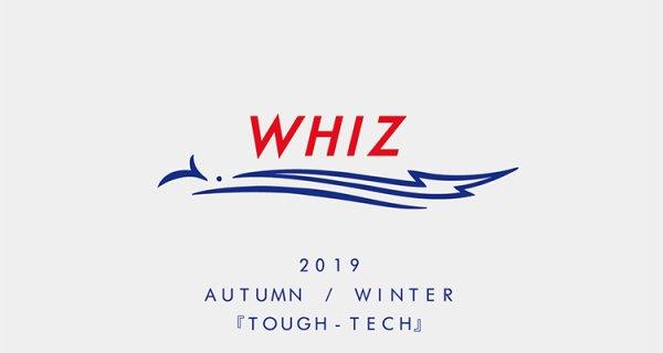 画像1: WHIZ ( ウィズ ) -   LINE SWEAT SHIRTS  (1)