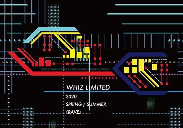 画像1: WHIZ ( ウィズ ) -  TIGER SHIRT (1)