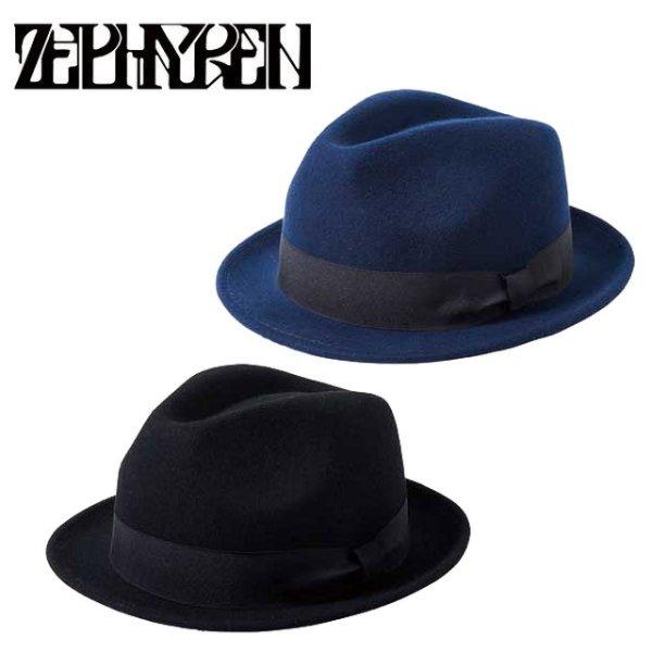 画像1: ZEPHYREN ( ゼファレン ) - FELT HAT (1)